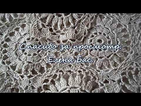 Вязание салфеток: схемы с описанием,видео уроки