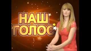 АРИС Наш голос (6 сезон). Анастасия Будилова