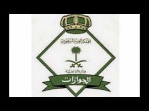 Gen. Service in riyadh - 0541401496 - 0532528262