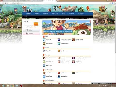 การสมัคร Ghost Online Korea(KGO) Part 1