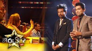 Dangalanna Be - දඟලන්න බෑ | Suresh Dhilshan| Hiru Star EP 78 Thumbnail