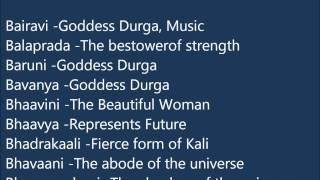 Goddess Durga Names For Indian Baby Girls