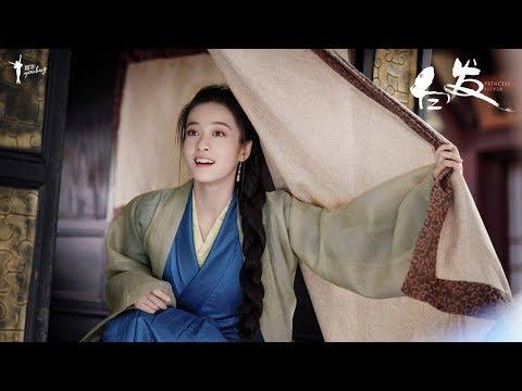 Siêu phẩm ngược 2019 Bạch Phát Vương Phi tập 1 lên sóng| Lý Trị Đình, Trương Tuyết Nghênh, La Vân Hy
