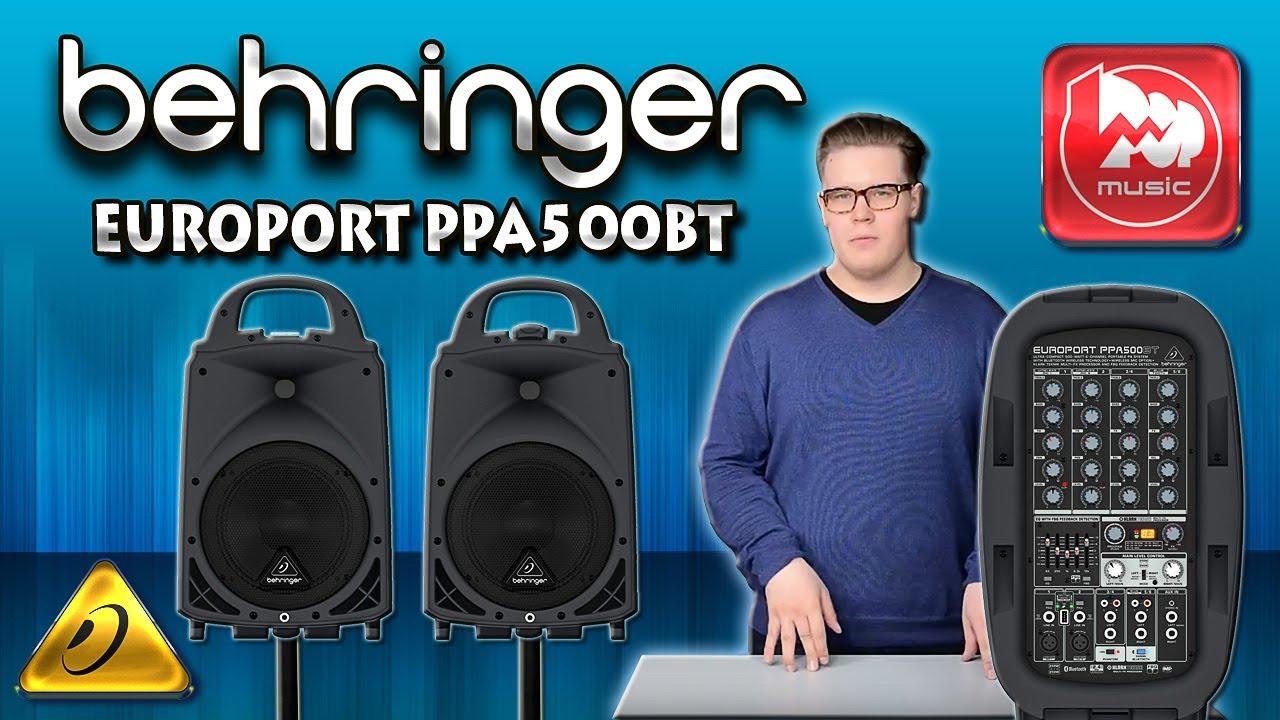 BEHRINGER EUROPORT PPA500BT - звукоусилительный комплект - YouTube