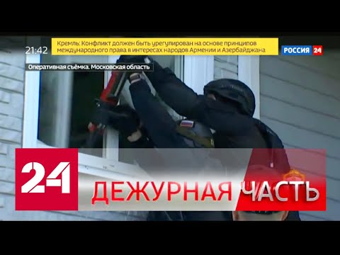 Вести. Дежурная часть от 27.07.2020 (21:30) - Россия 24