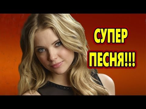 Обалденно Красивая Песня !!! ТАМ ГДЕ ТЫ Сергей Орлов  Послушайте !!! NEW2019
