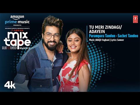 Tu Meri Zindagi/Adayein★Ep2| Parampara&Sachet|T-Series Mixtape RewindS3|Abhijit V lAhmed K|Bhushan K