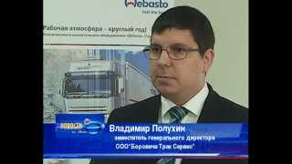 VOLVO центр Боровичи Трак Сервис проводит обучение технических специалистов