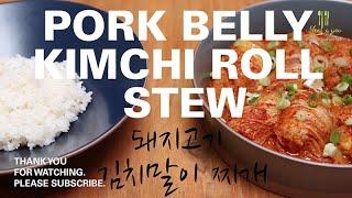 돼지고기 김치말이 찜