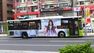台北市 南京東路四段 台北市公車 廣告彩貼巴士 合輯