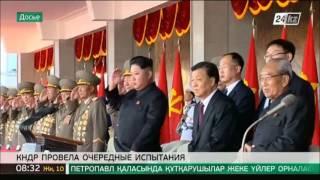 Северная Корея провела очередные испытания