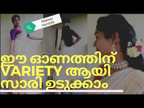 How to drape saree with skirt in malayalam|Easy 2 min saree draping|Jasmine flower hairstyle|Asvi thumbnail