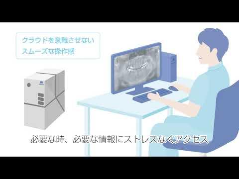 プロモーションムービー | モリタ クラウドサービス DOOR Cloud