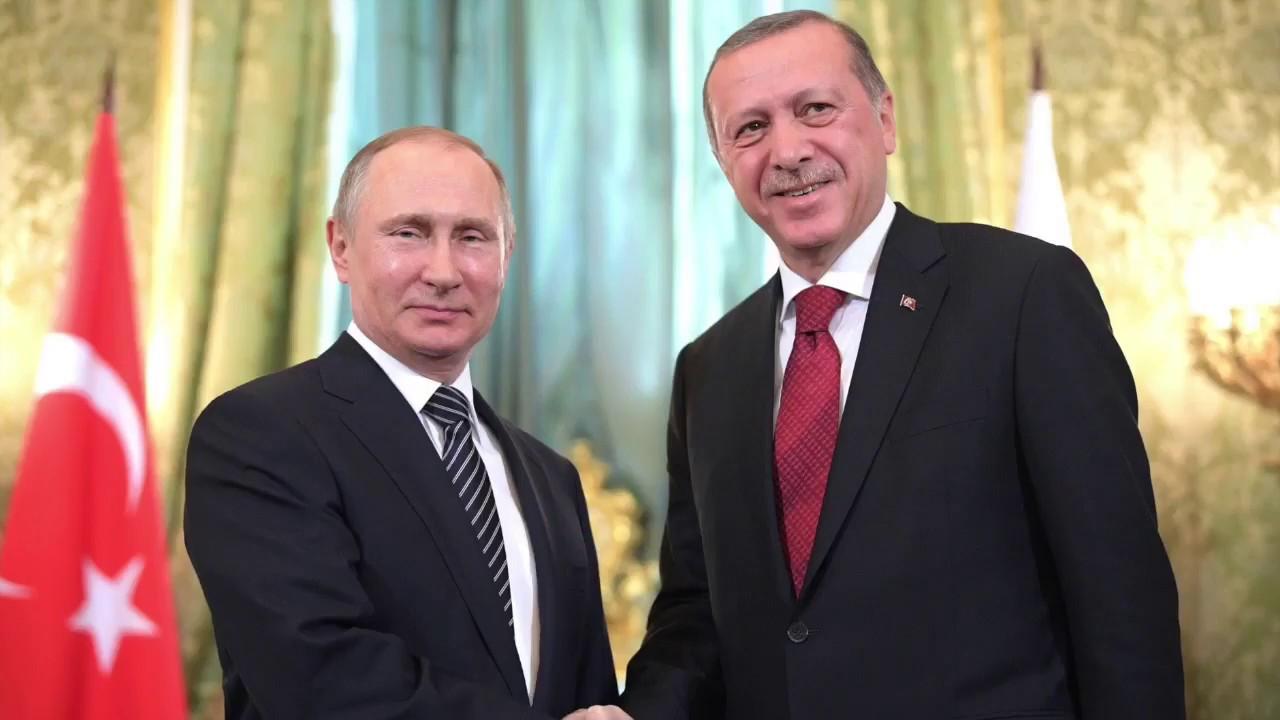 Санкт-Петербургское общество  научных и культурных связей с Турцией