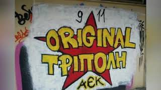 AEK ORIGINAL 21 GRAFFITI 2019 (part2)