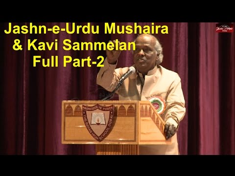 Jashn-e-Urdu | Mushaira & Kavi Sammelan 2016 | Mushaira - Part 2 | Dubai