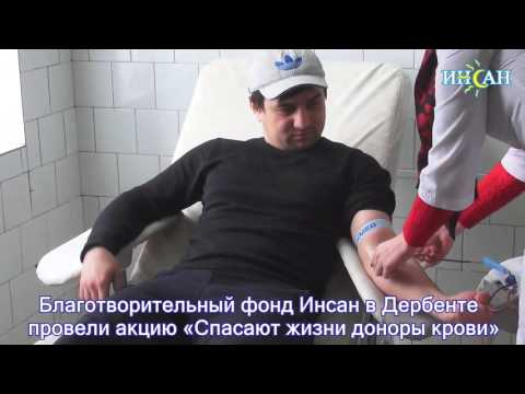 РИА «Дагестан» Новости