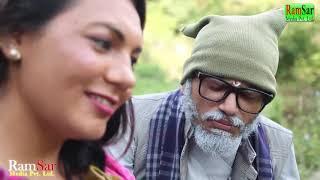 पाँडे र माकुरीको  डेटिंग  Bhadragol Best Comedy