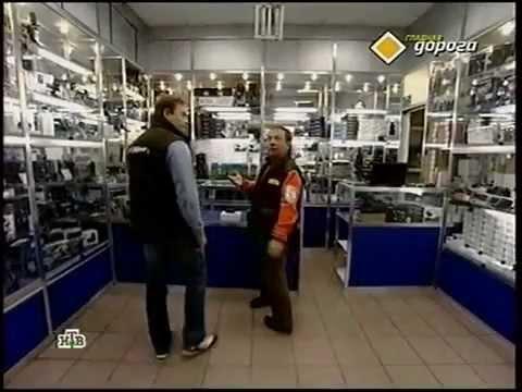 Видеорегистраторы НТВ Главная дорога 22/10/2011.mp4