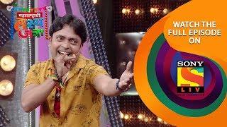 अन्विता अंशुमनची प्रेमकहाणी | महाराष्ट्राची हास्य जत्रा | Best Scenes | सोनी मराठी