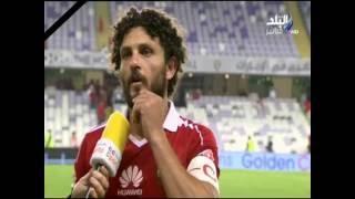 بالفيديو| حسام غالي: سعيد بالفوز على روما.. «وإحنا النادي الأهلي»