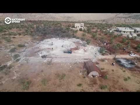 Видео сместа, где был убит глава группировки «Исламское государство»