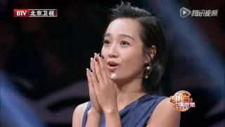 Coreografia Chinesa