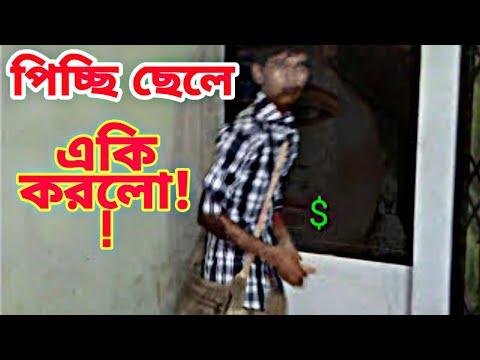 best funny video2017   hat mara  bangla jajabor