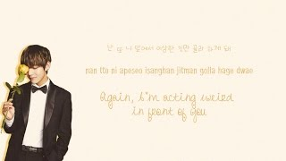 BTS (방탄소년단) – Blanket Kick (이불킥) [Color coded Han|Rom|Eng lyrics]