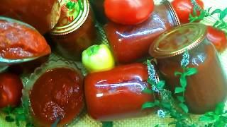 ЗИМОЙ больше НЕ ПОКУПАЮ!  Как приготовить  за 15 минут густой, домашний кетчуп на зиму.