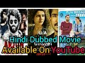 September-7 New Released South Hindi Dubbed Movie Available On YouTube (3rd Week)