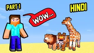 Tigers Killed Me..😢😭 - MINECRAFT ANIMALS #1 | Hitesh KS