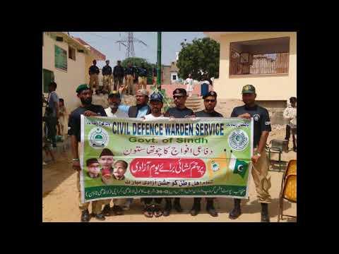 Civil Defence Govt of sindh #(post) 36G landhi karachi