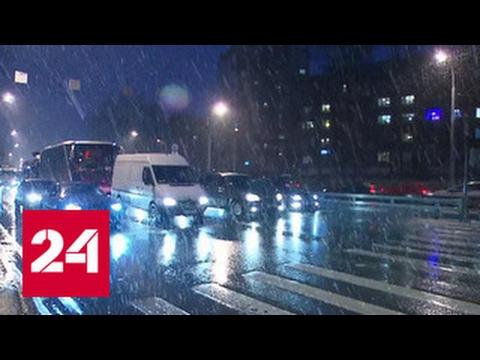 Зима в России берет последний аккорд