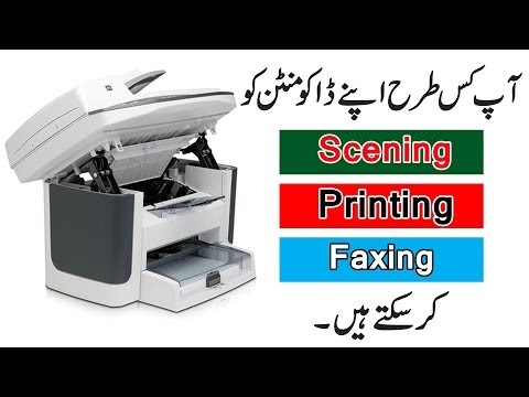 HP ALL-IN-ONE Printer (LaserJet M1522) || Copy Print Scan Easily With Just One Printer.