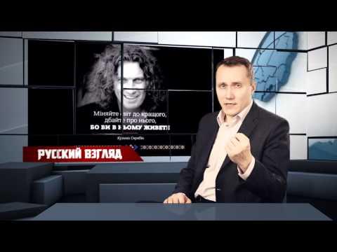 Кузьма Скрябин: авария