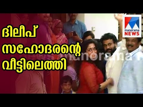 Dileep released from jail as fans cheer  | Manorama News