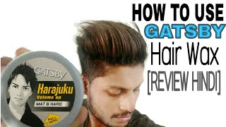 How To Use Gatsby Wax || Indian Men's Hairstyle Tutorial || Mat and hard Gatsby hair wax full review