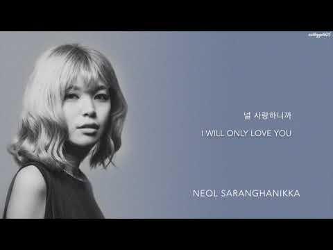 leeSA (리싸) - 'Always You' (Hwayugi / A Korean Odyssey OST, Part 8) [Han Rom Eng lyrics]