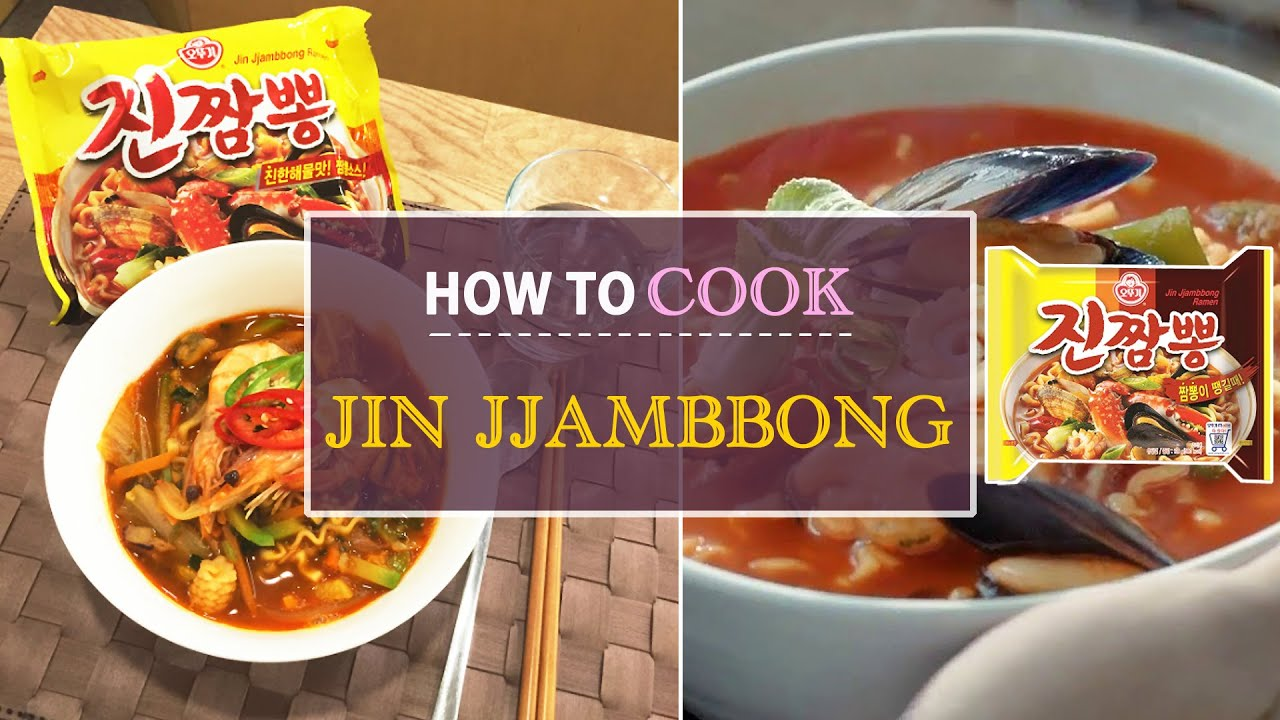 How to cook JIN JJAMBBONG / JJAMPPONG - KOREAN FOOD