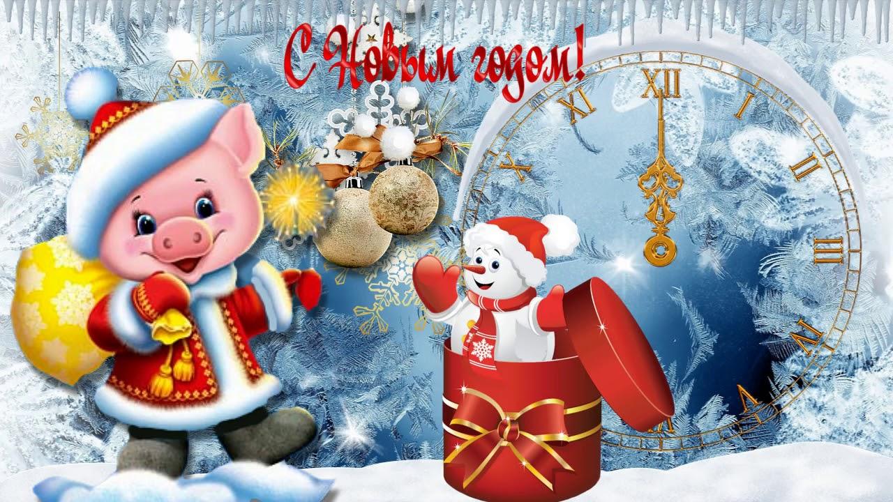 Поздравление обезьяны с новым годом свиньи сравнении другими