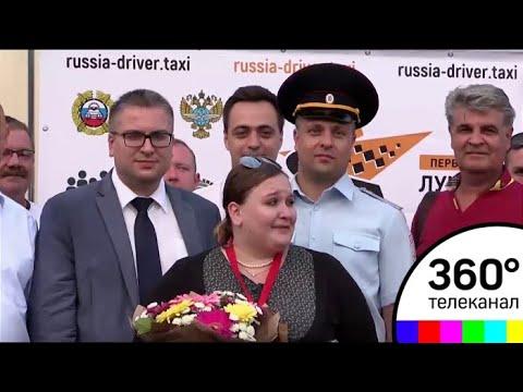 Лучшего таксиста Подомосковья выбрали в Коломне