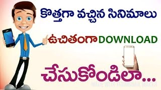 How to download latest Telugu movies