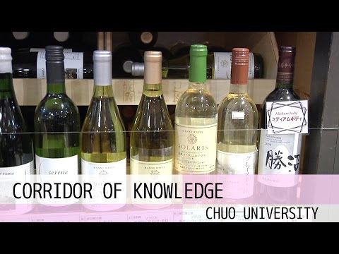 wine article The Future of Japan Wine
