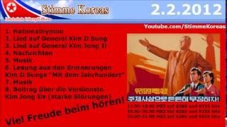 Deutsches Radioprogramm Nordkorea   2 2 2012   Stimme Koreas 1 4