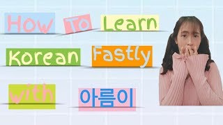 How To Learn Korean and Tips to Learn it Fast 🇰🇷🇲🇨 by 아름이 | AREUMI