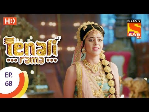 Tenali Rama - तेनाली रामा - Ep 68 - 11th October, 2017