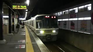 【フルHD】JR大阪環状線221系 今宮(O18)駅停車