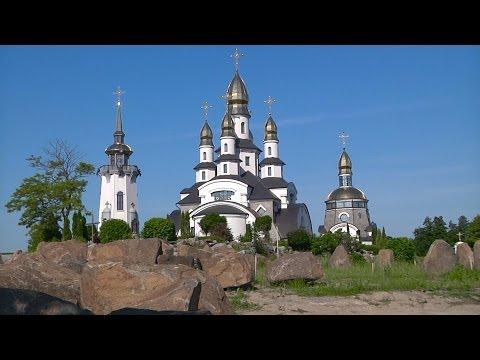 Село Буки жемчужина Украины