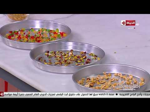 أكلات وتكات - حلقة الأحد مع ( الشيف حسن ) 20/10/2019 - الحلقة كاملة